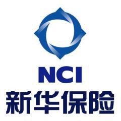 新华人寿保险股份有限公司西安中心支公司