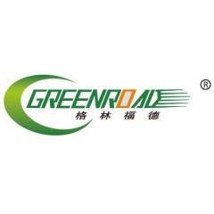 上海格林福德国际货物运输代理有限公司