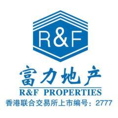珠海富力房地产开发有限公司