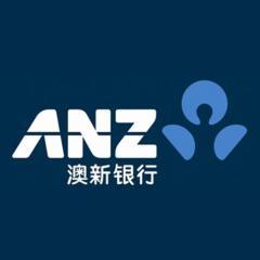 澳新银行成都