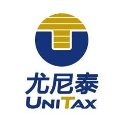 尤尼泰(新疆)税务师事务所有限公司