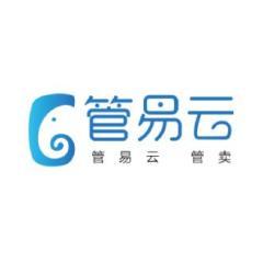 上海管易云计算软件有限公司