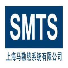 上海马勒热系统有限公司