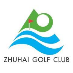 珠海国际高尔夫游乐有限公司