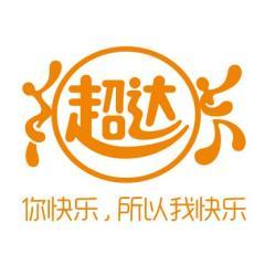 浙江雪海梅乡食品有限公司