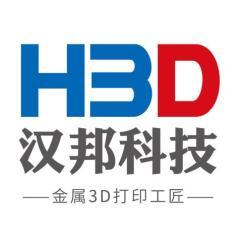 广东汉邦激光科技有限公司