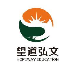 上海望道文化传播有限公司