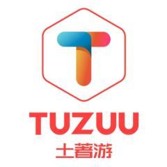 上海糖玩国际旅行社有限公司
