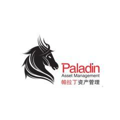深圳市帕拉丁资本管理有限公司