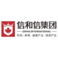 桂林信和信健康养老产业投资有限公司