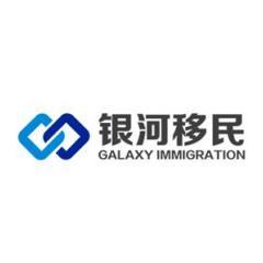 深圳市银河世纪投资咨询有限公司
