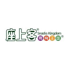 江苏座上客食品工业有限公司