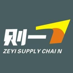 上海则一供应链管理有限公司