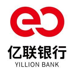 吉林亿联银行股份有限公司
