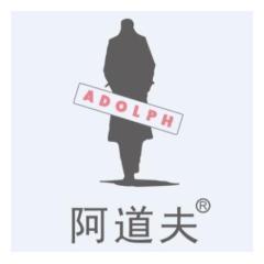 广州阿道夫个人护理用品有限公司