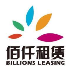 佰仟融资租赁有限公司