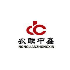 农联中鑫科技股份有限公司