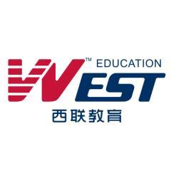 潍坊市奎文区西联教育培训学校