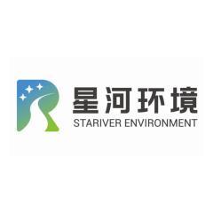深圳市星河环境技术有限公司
