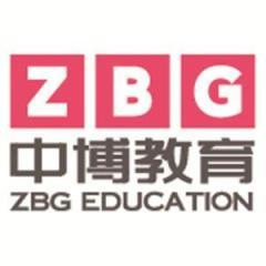 广州中博教育股份有限公司