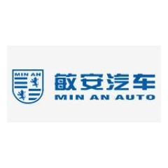 江苏敏安电动汽车有限公司南京分公司