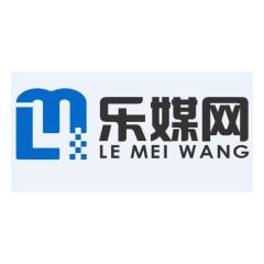 湖北乐媒网络科技有限公司
