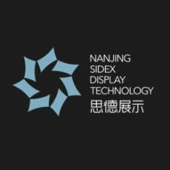南京思德展示科技股份有限公司