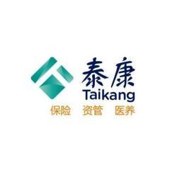 泰康人寿保险有限责任公司江西分公司