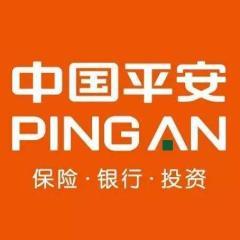 中国平安人寿保险股份有限公司广东分公司海珠营业部