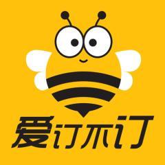 广州爱订网络科技有限公司