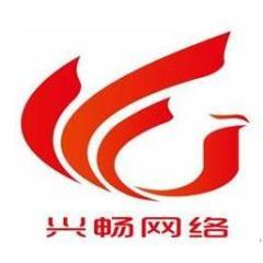 上海兴畅网络技术股份有限公司