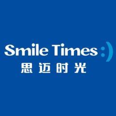 思迈国际旅行社(北京)有限公司