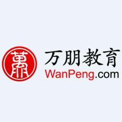 浙江万朋教育科技股份有限公司