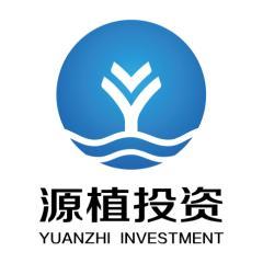 上海源植投资管理有限公司