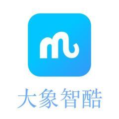 北京大象智酷科技有限公司