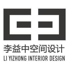 深圳市李益中空间设计必发888官网登录