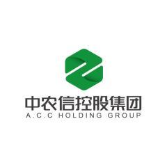 深圳中农信控股集团