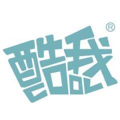 酷我母爱科技(武汉)股份有限公司