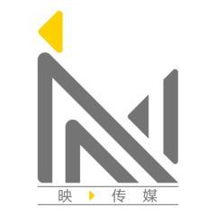 西安映赛广告文化传播有限公司