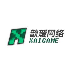 上海歆瑷网络科技有限公司广州分公司