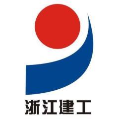 浙江省建工集团有限责任公司