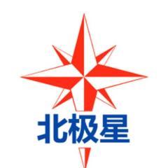 江苏无线电厂有限公司