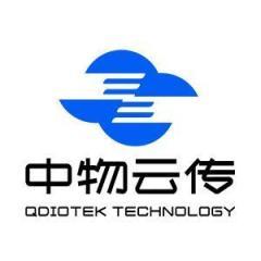 青岛中物云传智能科技有限公司