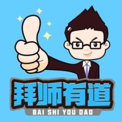 深圳市微友家园科技有限公司