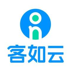 客如云科技(北京)股份有限公司