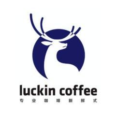 瑞幸咖啡(中国)有限公司