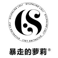 杭州黑羊科技有限公司