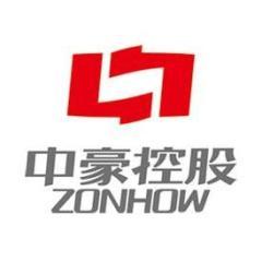 浙江中豪控股集团有限公司