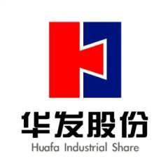 广州华发实业发展有限公司