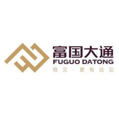 北京富国大通投资管理有限责任公司